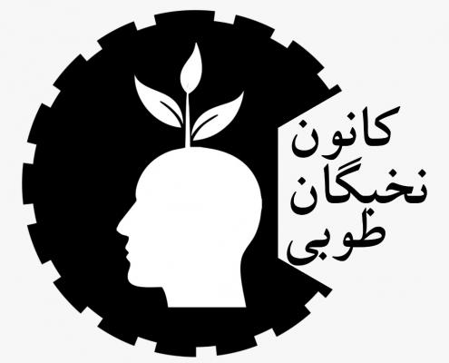 kanoon_logo